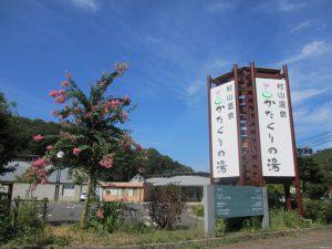 【あなたの街シリーズPart8 武蔵村山市】